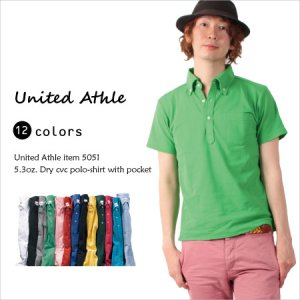 ドライポロシャツ UVカット加工 消臭糸 ポロシャツ ボタンダウン ポケット (5.3oz)