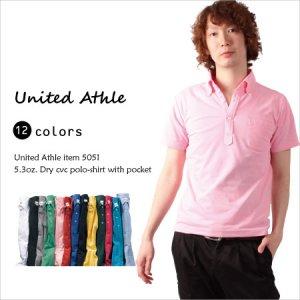 ドライポロシャツ UVカット加工 消臭糸 ポロシャツ ボタンダウン ポケット 2L 3L (5.3oz)