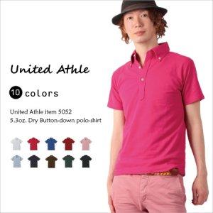 クールビズスタイルにドライポロシャツ!UVカット加工に消臭糸のボタンダウンポロシャツ(ポケットなし)