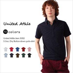 ドライポロシャツ UVカット加工 消臭糸 ポロシャツ ボタンダウン 2L 3L (5.3oz)