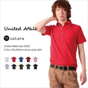ドライポロシャツ UVカット加工 消臭糸 ポロシャツ ボタンダウン 4L (5.3oz)