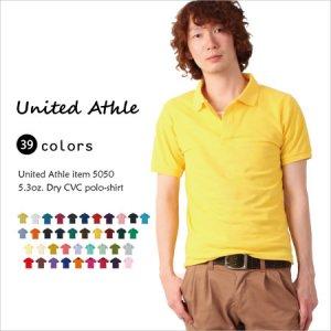 ドライポロシャツ UVカット加工 消臭糸 ポロシャツ (5.3oz)