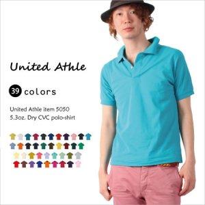 ドライポロシャツ UVカット加工 消臭糸 ポロシャツ 2L 3L (5.3oz)