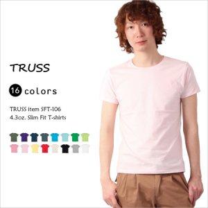 美しいシルエットになるカラバリ16色のスリムフィットTシャツ