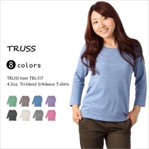 【3種類の素材を混合したトライブレンド】柔らかい素材の4.3オンスの7分袖Tシャツ