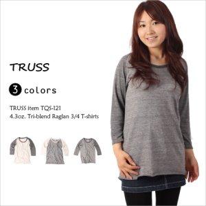 3種類の素材を混合したトライブレンド柔らかい素材の4.3オンスの7分袖ラグランTシャツ