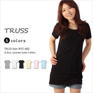 チュニックTシャツ!合わせやすい柔らか素材のチュニックTシャツ