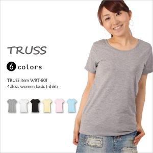 レディースTシャツ!合わせやすい柔らか素材のTシャツ