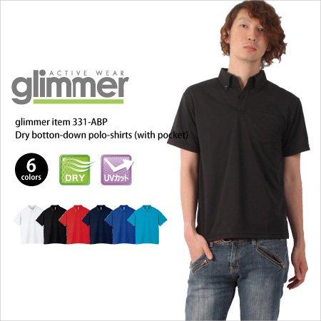 汗を吸ってすぐ乾かすドライ素材のドライボタンダウンポロシャツ(ポケット付)(3L 4L 5L)