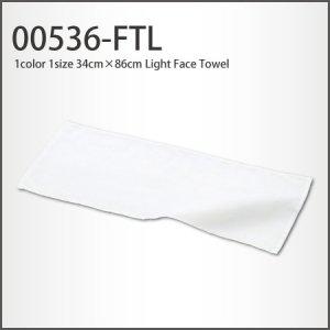 ライトフェイスタオル(34cm×86cm)無地タオル(白/ホワイト)
