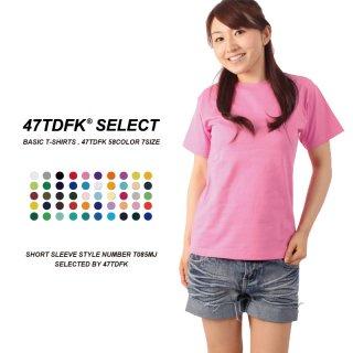 ベーシックなデザインの無地Tシャツ
