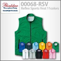 リフレクスポーツベスト11色(068-RSV)