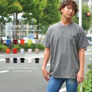 厚手の6オンス 流行りのポケット付き無地Tシャツ