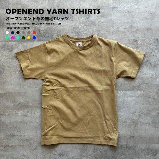 無地 Tシャツ 厚手 オープンエンド (6.2oz)