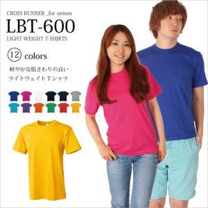 【在庫限り】150cm 160cm S 薄手 格安 無地Tシャツ(4.0オンス)