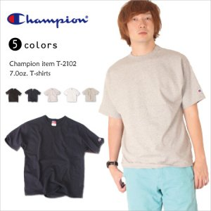 厚手!7.0オンス王道のチャンピオンの無地Tシャツ