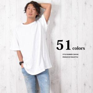 無地Tシャツ キッズ レディース メンズ 大きいサイズ 厚手でカラフルなTシャツ