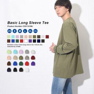 ロングTシャツ 無地 袖リブ (5.6oz)