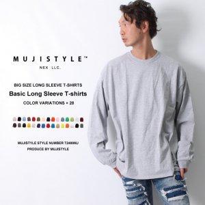 長袖Tシャツ メンズ 無地 厚手のロンT 28 色 S-XL
