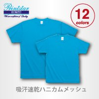 ハニカムメッシュTシャツ(JM〜JL)