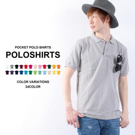 最多24色のカラフルカラー!T/Cポケット付ポロシャツ【SS〜5L】(100-VP)