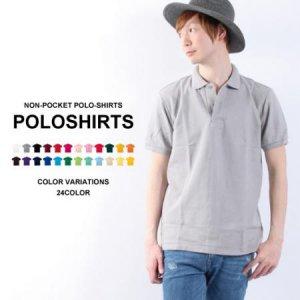 最多24色のカラフルカラー!T/Cポケット無ポロシャツ【JS〜5L】(141-NVP)