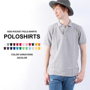 最多24色のカラフルカラー!T/Cポケット無ポロシャツ (5.8oz)
