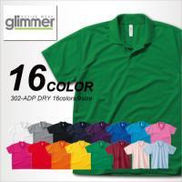 汗をすぐに吸い取りすぐに乾かすヴィヴィットカラーのドライポロシャツ(3L〜5L)