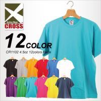4.5オンス薄めの生地のヴィヴィットカラーの無地Tシャツ!コーマ糸を使用し品質抜群の1枚(2XL)