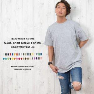 無地Tシャツ 厚手 コットン100% 大きいサイズ 2XL 3XL (6.2オンス)
