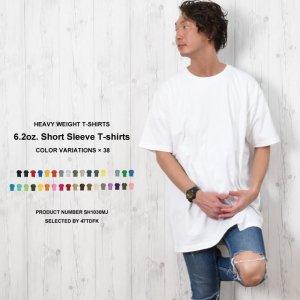 無地Tシャツ 厚手 コットン100% 大きいサイズ 4XL 5XL (6.2オンス)