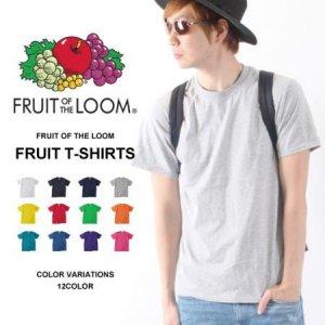 フルーツオブザルーム(FRUIT OF THE LOOM)無地Tシャツ (4.8オンス)
