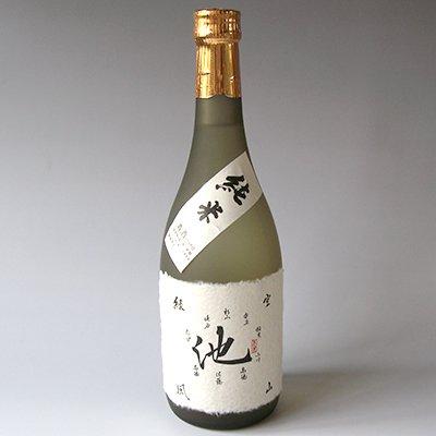 地域限定 純米酒 池 (720ml)