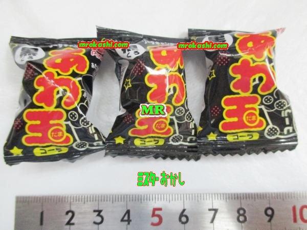 MRパイン 100+3個 あわ玉 黒コーラソーダーキャンディ【業】〔800円〕×1袋 +税 【fu】