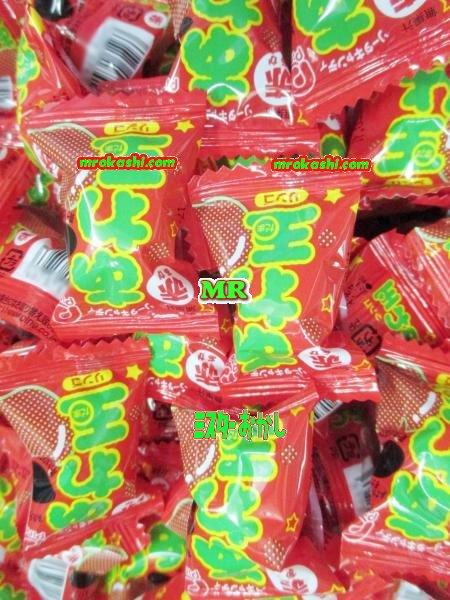 MRパイン 100+3個 あわ玉 赤リンゴソーダーキャンディ【業】×1袋 +税 【fu】
