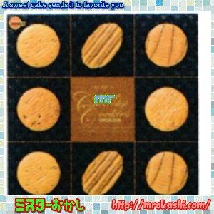 MRブルボン 60枚ミニギフトチョコチップクッキー缶【チョコ】〔675円〕×8個 +税 【1b】