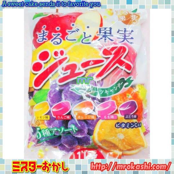 MR扇雀飴本舗 1キログラム【目安として約240個】  まるごと果実ジュースキャンディ ×1袋 +税 【fu】