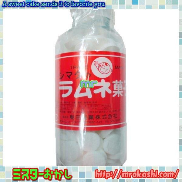 MR島田製菓 250グラム【目安として約107粒】  シマダ大瓶 固形ラムネ菓子×1瓶 +税 【1h】