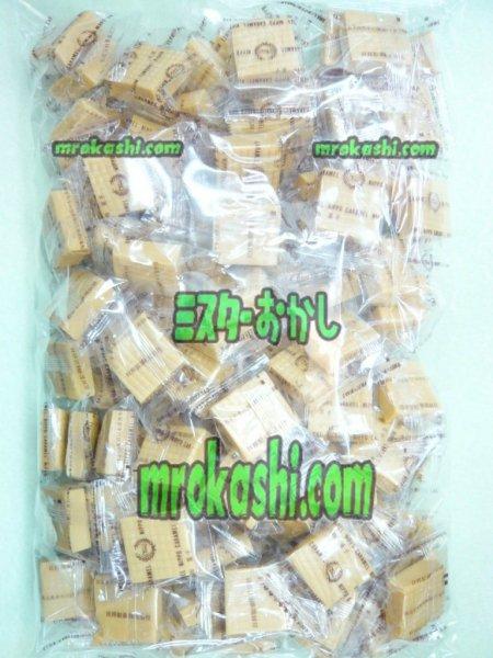 MR日邦製菓 キャラピンキャラメル1キロ(999円)×1袋 +税