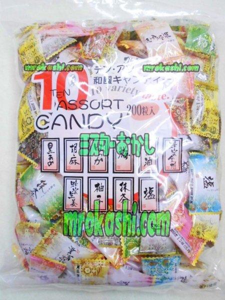MRニッシンドルチェ 和風10アソートキャンディー(554円)×1袋 +税