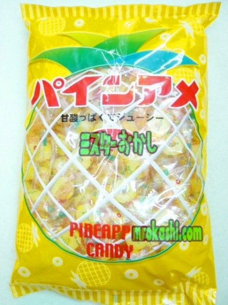 MRパイン パインアメ1キロ(833円)×1袋 +税