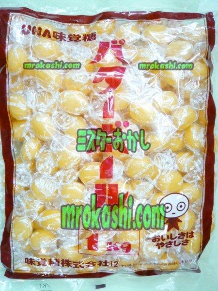 MRユーハ味覚糖 バターボール(998円)×1袋 +税
