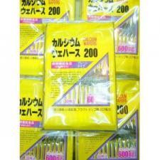 MR三浦製菓 カルシウムウエハース200(319円)×10袋 +税