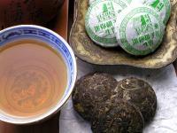 プーアル生茶【逸神生餅(小餅茶) 】100g