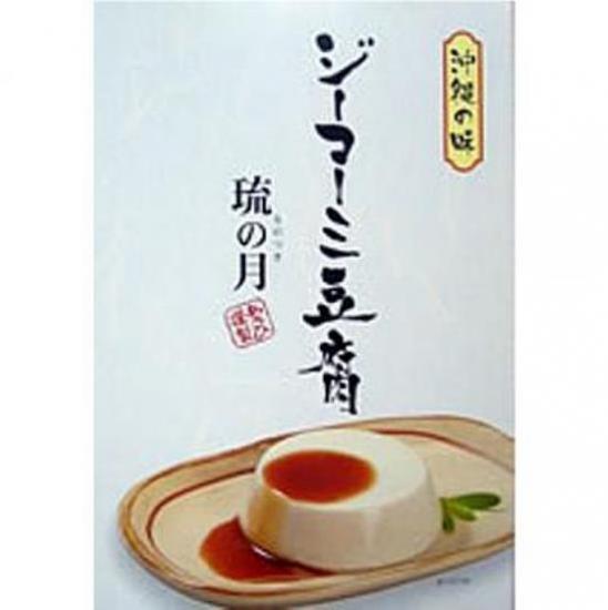 ジーマーミ豆腐 琉の月(るのつき)6個入り