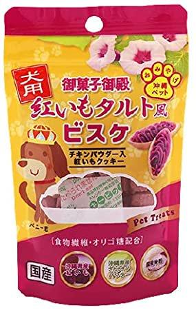 御菓子御殿 紅いもタルト風ビスケ 犬用 30g