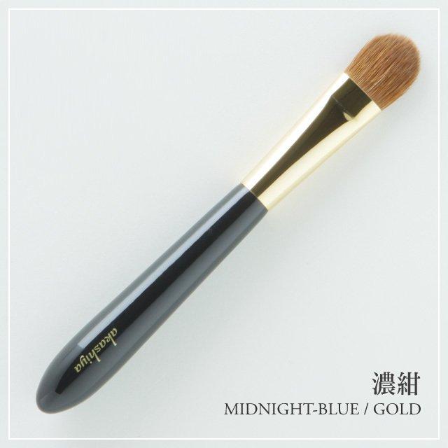 あかしや 化粧筆 ハイグレードタイプ アイシャドウL