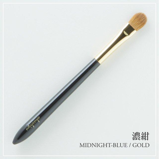 あかしや 化粧筆 ハイグレードタイプ アイシャドウ M 濃紺/臙脂