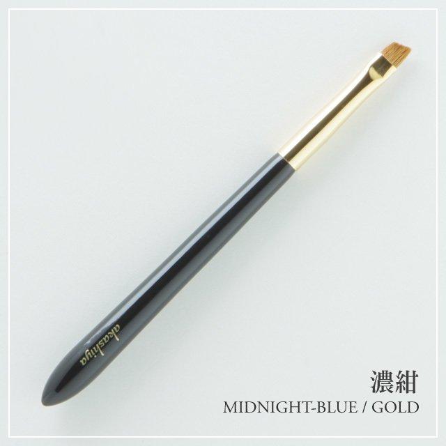 あかしや 化粧筆 ハイグレードタイプ アイブロウ 濃紺/臙脂