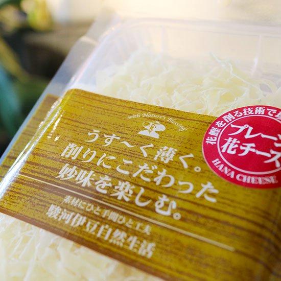 色んな味が楽しめる♪花チーズ「こんなチーズ見たことある?」